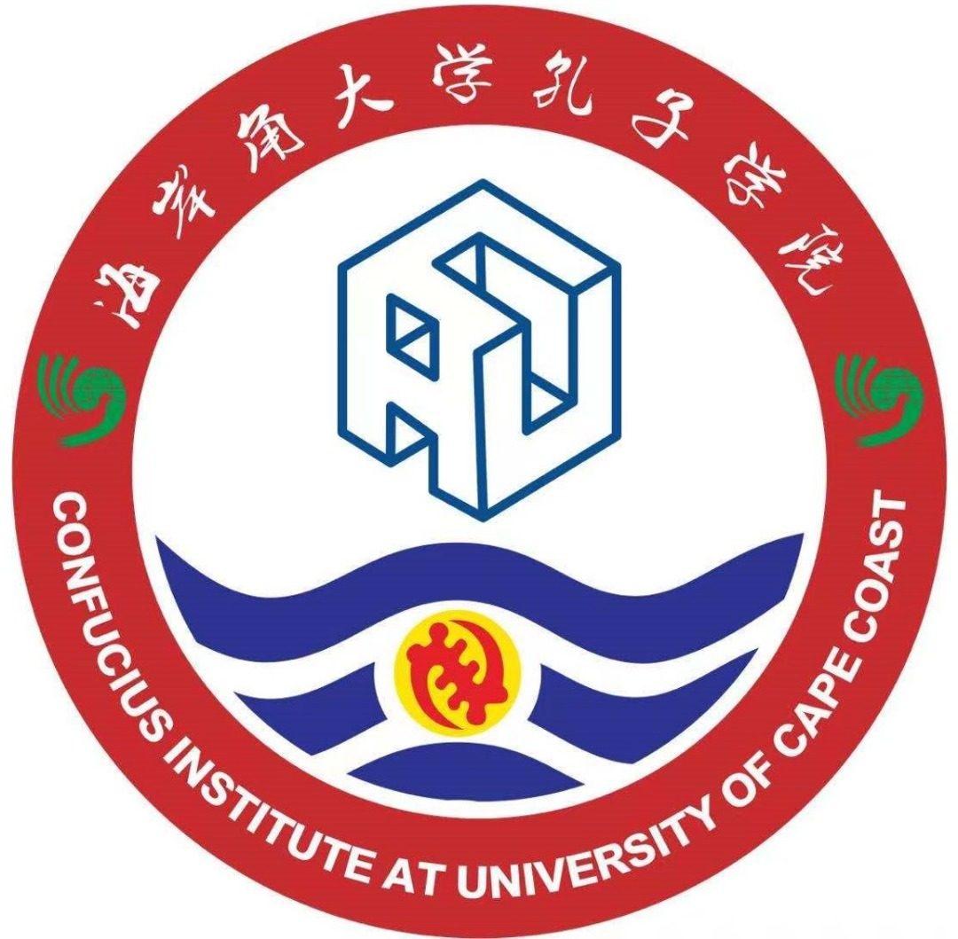 Confucius Institute at UCC